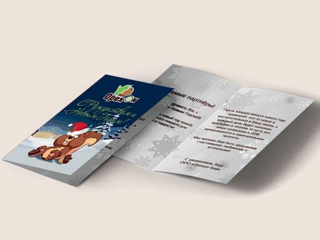 Дизайн открыток, разработка и печать